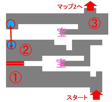 呪杖下ルート攻略_マップ1