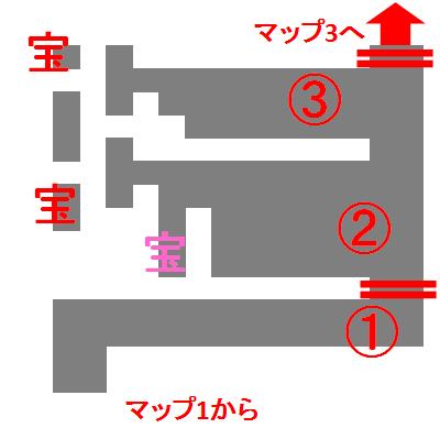 呪杖下ルート攻略_マップ2