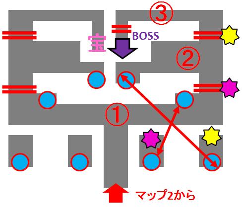 呪杖下ルート攻略_マップ3