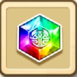 虹のハイルーン_画像