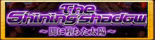 呪拳_トップ用レクタングルバナー