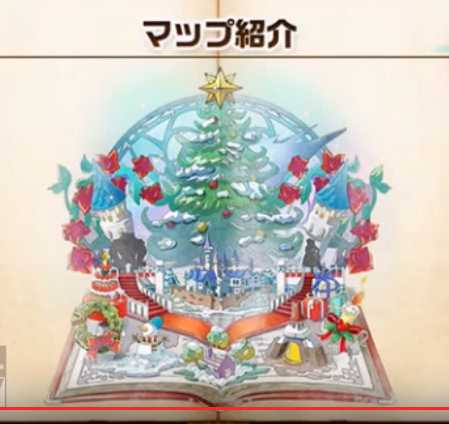 Holy Night Storyマップ_compressed