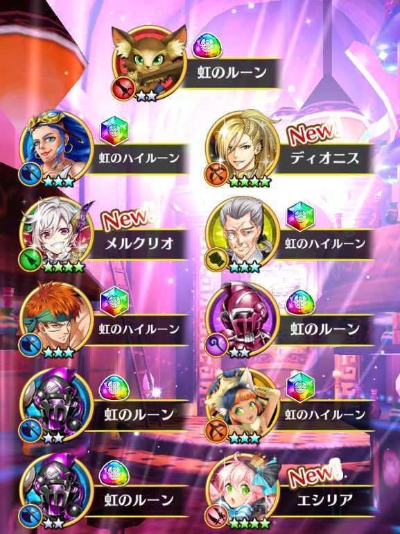 クリスマスガチャ11連結果_三体ktkr_1_compressed