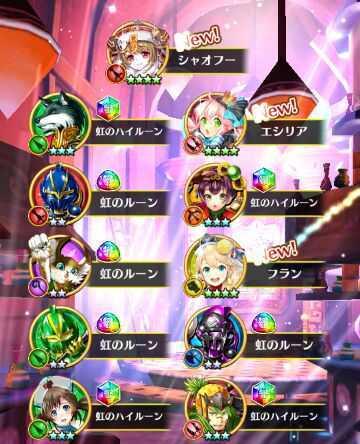 クリスマスガチャ11連結果_三体ktkr_2_compressed