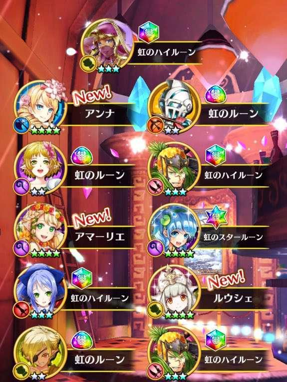 2_11連結果_拳強化記念ガチャ_compressed