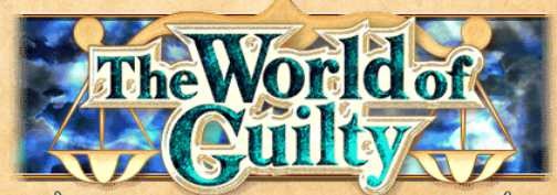 TheWorldofGuilty_バナー小_compressed