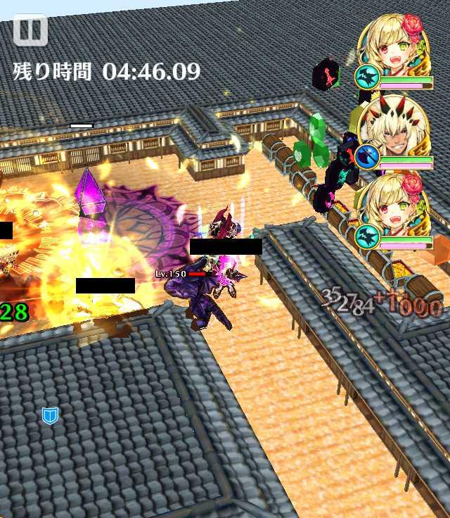 新協力★11劇闘のデッドフロント_クエストのクリスタルを壊す_compressed
